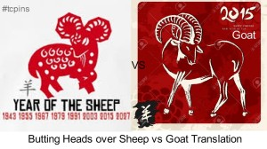 Year of Sheep vs Goat